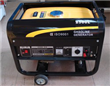 Air cooled Power Gasoline Generator