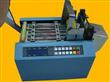 Automatic Capacitor Belt Cutting Machine
