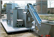 Food Processing Machine Fine