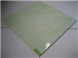 High Gloss PVC Ceiling Panel