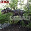 6m Carnivorous Dinosaur