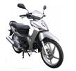 Small Cub Motorbike