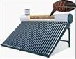 Pre Pressure Solar Water Heater