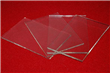 Super Clear Tempered Glass
