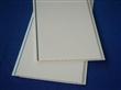 Durable PVC Ceiling Panels