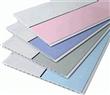 Fine PVC Ceiling Panels
