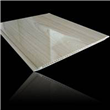 Low Price PVC Ceiling Panels
