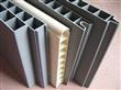 Durable PVC Printing Panel