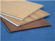 Ceiling Panels Competitive