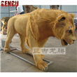 Electronic animal - Lion