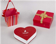 Handle Paper Gift Box