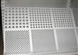 PP sheet perforated metal
