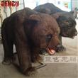 Amusement Park Real Size Animal