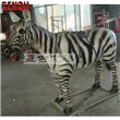 Animal Model For Playground