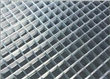 Electro Hot Dipped Galvanized Wire Mesh