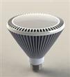 12W PAR30 LED spotlight