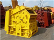 Highly Active Impact Crusher
