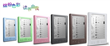 7 inch Colorful E-book Reader