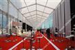 Big exhibition tent