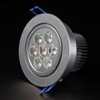 7*1W LED Downlight