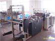 Zip lock making machine for various bags