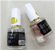 Nail Polish for Base and Top Use
