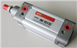 DNC ISO6431 standard square pneumatic cylinder