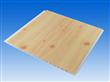 Bathromm PVC Panel supplier