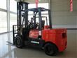 Forklift CPCD 40FR