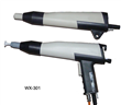 Electrostatic Powder Spraying Gun