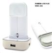 WMS-005 Wireless Mouse w/USB HUB