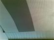 Carpet PVC Tile