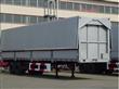 Gull-Wing Box Van Semi-Trailer