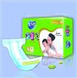 Infant Paper Diaper