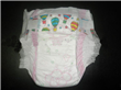 Baby Cloth Nappy