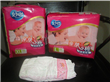 New Born Baby Diaper