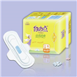 Sanitary Towel