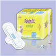 Mini Sanitary Napkin