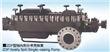 Axially Split Single-Casing Pump BB3