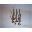 Carbide Needle