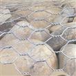 Hexagonal Gabion