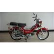 70cc Street Bike