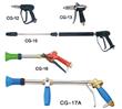 High Pressure Spray Gun, Clean Gun