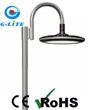 LED Outdoor Lamp C-Type Series