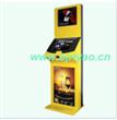 Advertising Kiosk for Hotel and Restaurant