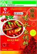 Residue-free fragrant Hotpot Seasoning