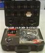 Car Brain C168 Scanner/C168 Auto Diagnostic Tools