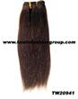 BRAZILIAN 100% HUMAN HAIR WEFT