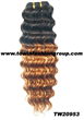 18 inch Human Hair Extensions Weft 100g Wavy