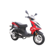 125cc Moped Scooter Motor